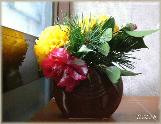 二月の生花