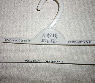 20120725d.jpg