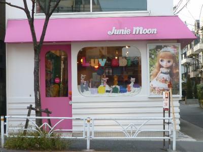 Junie Moon♪