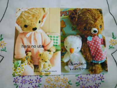 K's Bear♪