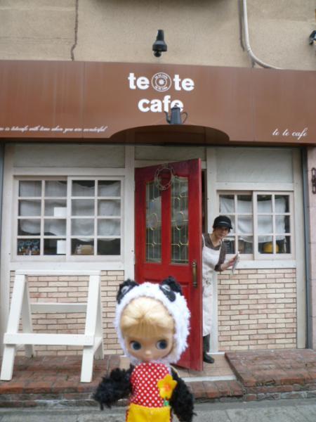 tete cafe♪