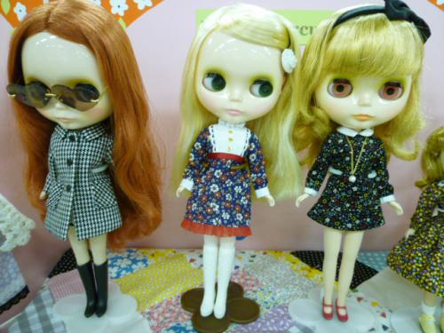 I Doll