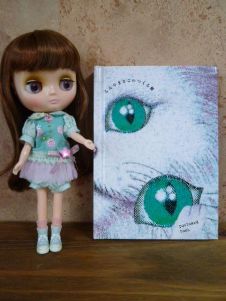 ムチャチャ←→あちゃちゅむ Special Gift Box