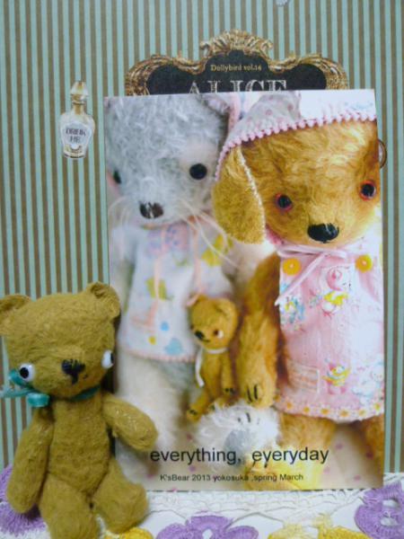 k's bear DM♪