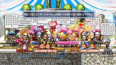 結婚式~w