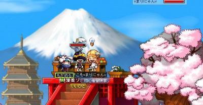 まりにゃん、ひきこもにハウス5 富士山は日本一!
