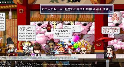 ホル&しょこc結婚式3