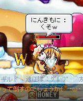 ハロウィンケーキ3 コンパスの「W」