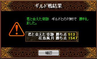 100214.jpg