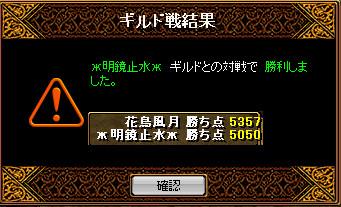 100323.jpg