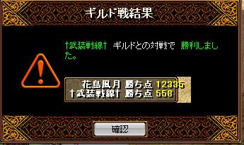 100326.jpg