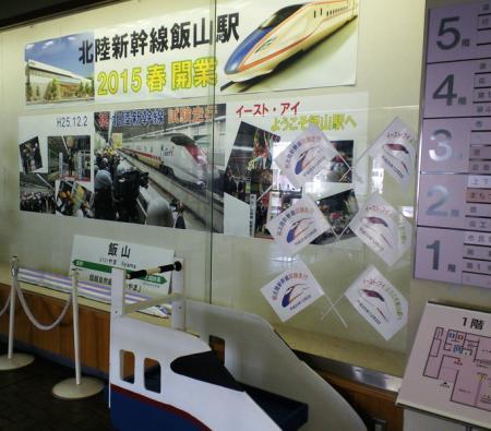 市役所入り口の展示(26.1.29)