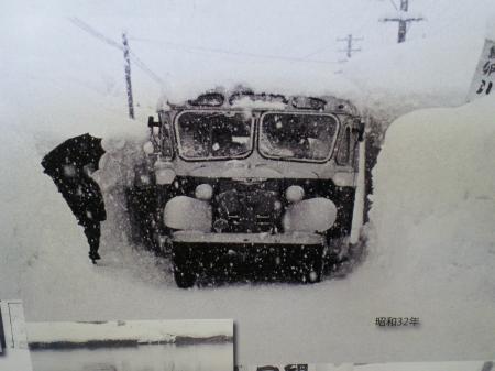定期バス(26.1.29)