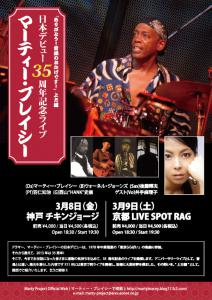 35thLive-Kansai.jpg