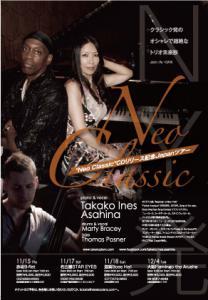 Neo-Classic.jpg