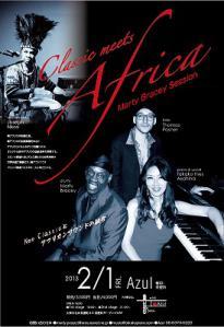 classic_meets_africa2013.jpg