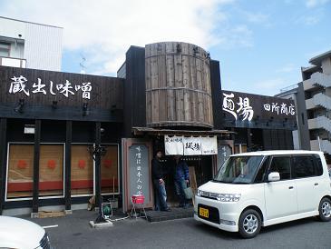 2010_0415入学・東京0008