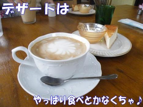 2010_050704.jpg