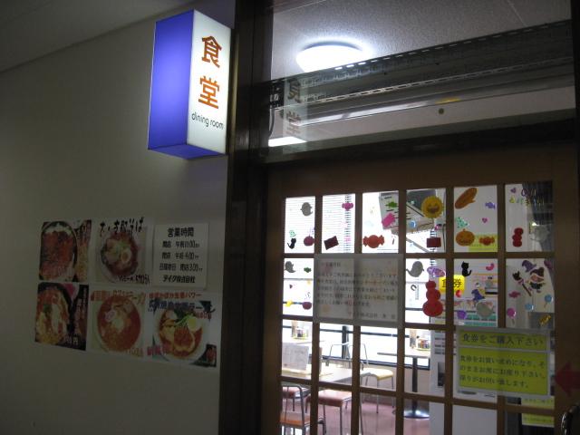 病院 竹田 綜合