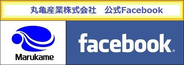 マンション事業部 公式facebookページへ