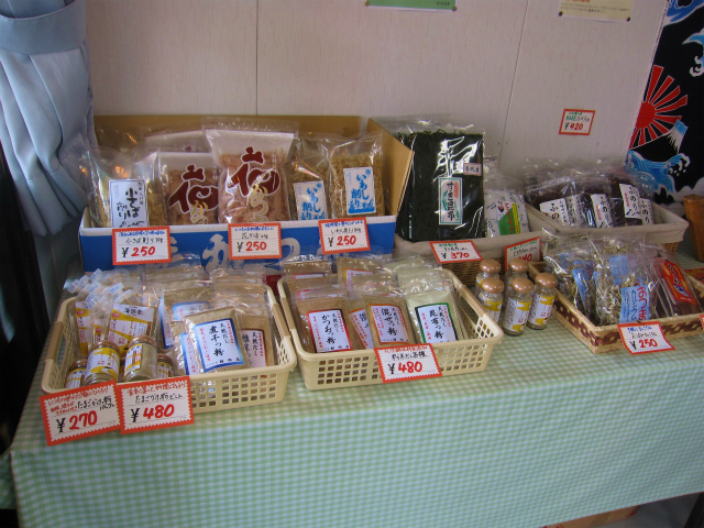 静岡屋さん商品