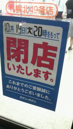 2010101818270000.jpg
