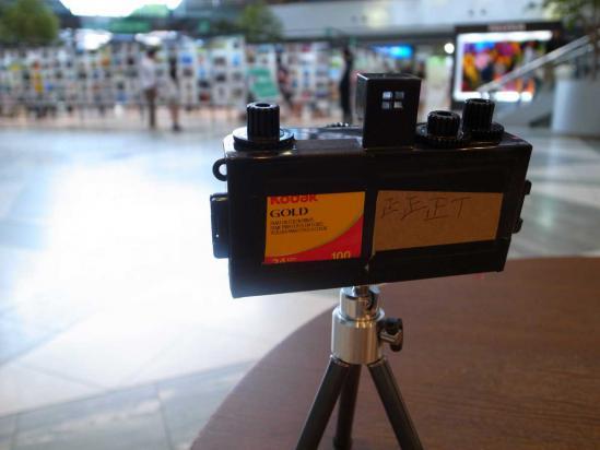 学研のピンホールカメラ
