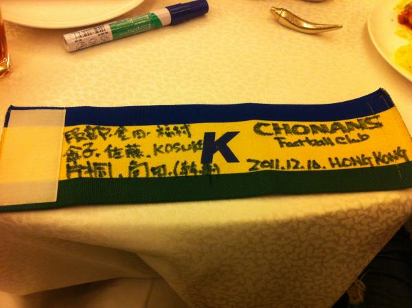 香港遠征9