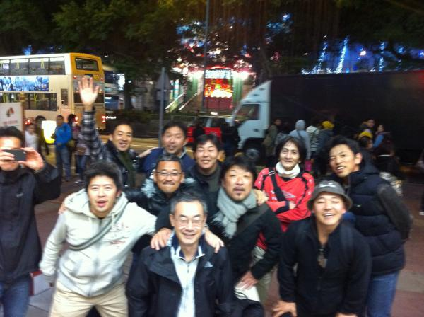 香港遠征10