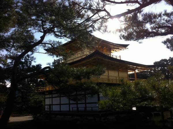 Kinkakuji.jpg