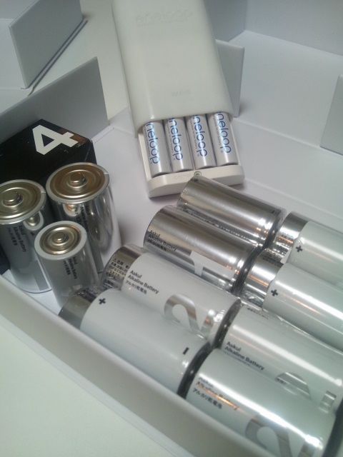 20121120アスクル電池