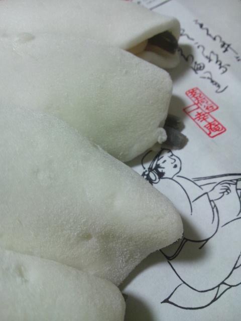 20130108一幸庵花弁餅