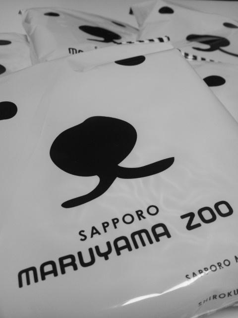 20150518maruyamazoo.jpg
