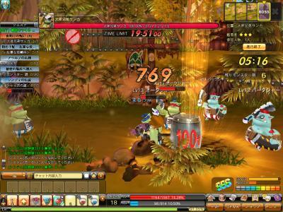 dragonica 2010-05-23 21-24-47-45