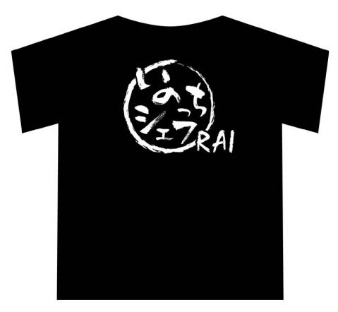 Tシャツ背面イメージ