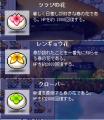 めいぷる0010a