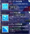 めいぷる0006