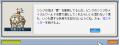 めいぷる0014a