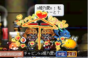 めいぷる0073