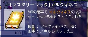 めいぷる0068