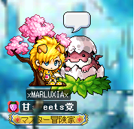 めいぷる0002