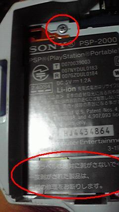 2010092414490000.jpg