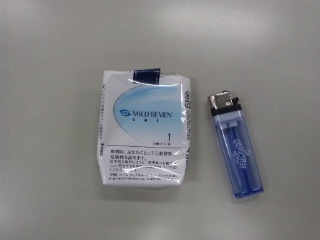 川澤課長のたばこ