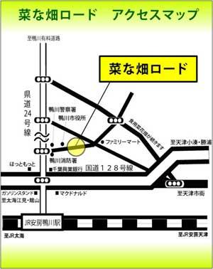 20120123.jpg