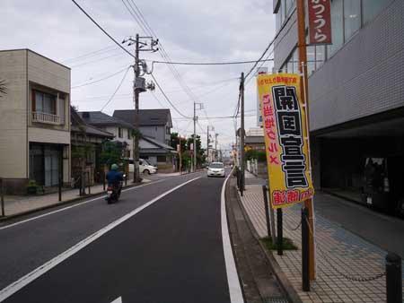 201209251.jpg