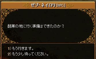 RedStone 11.11.28[06].bmp
