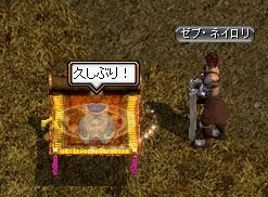 RedStone 11.11.28[07]_1