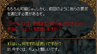 RedStone 11.11.28[11].bmp