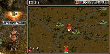 RedStone 11.11.29[47]