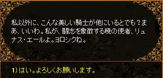 RedStone 11.11.28[16].bmp